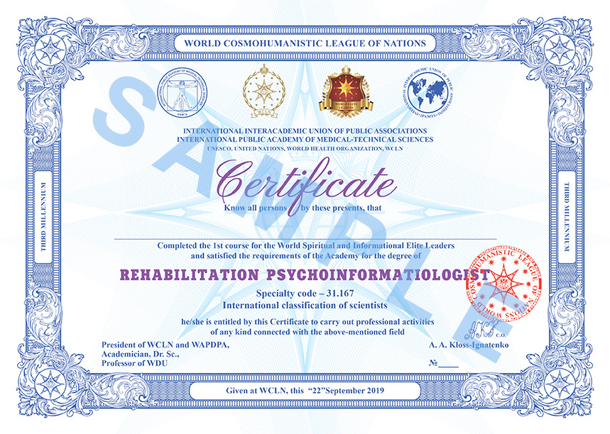 Certificate 1st course Blue 31167 Rehab Psychoinform Gerb Leader ROM Sep22 2019