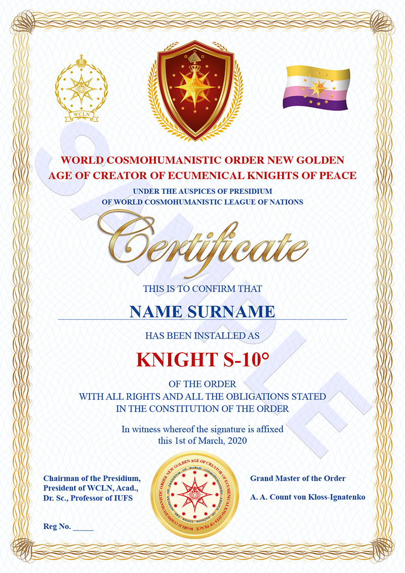 Certificate Knight New 2020 sample WEB